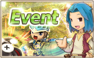 Event :  Weird Ticket